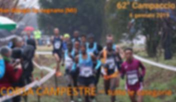 campaccio_edited.png