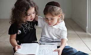 Jewish_Preschool.jpg