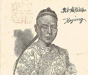 Original hand etched Chinese print.jpg
