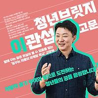 KakaoTalk_Photo_2020-07-20-13-01-34.jpeg