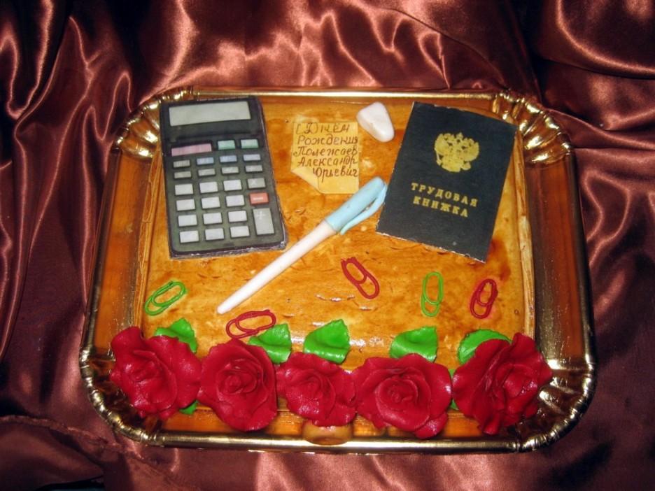 это палантины торт для главного бухгалтера фото исследователями данный