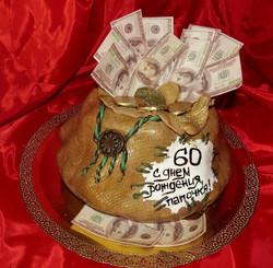 деньги (32)