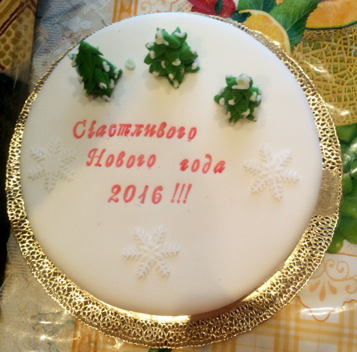 торт новый год (119)