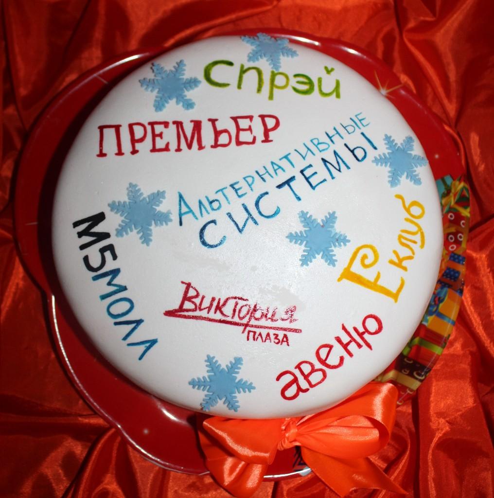 торт новый год (61)