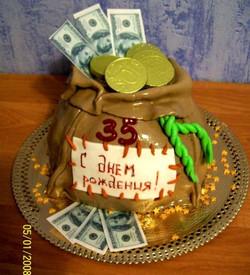 деньги (76)