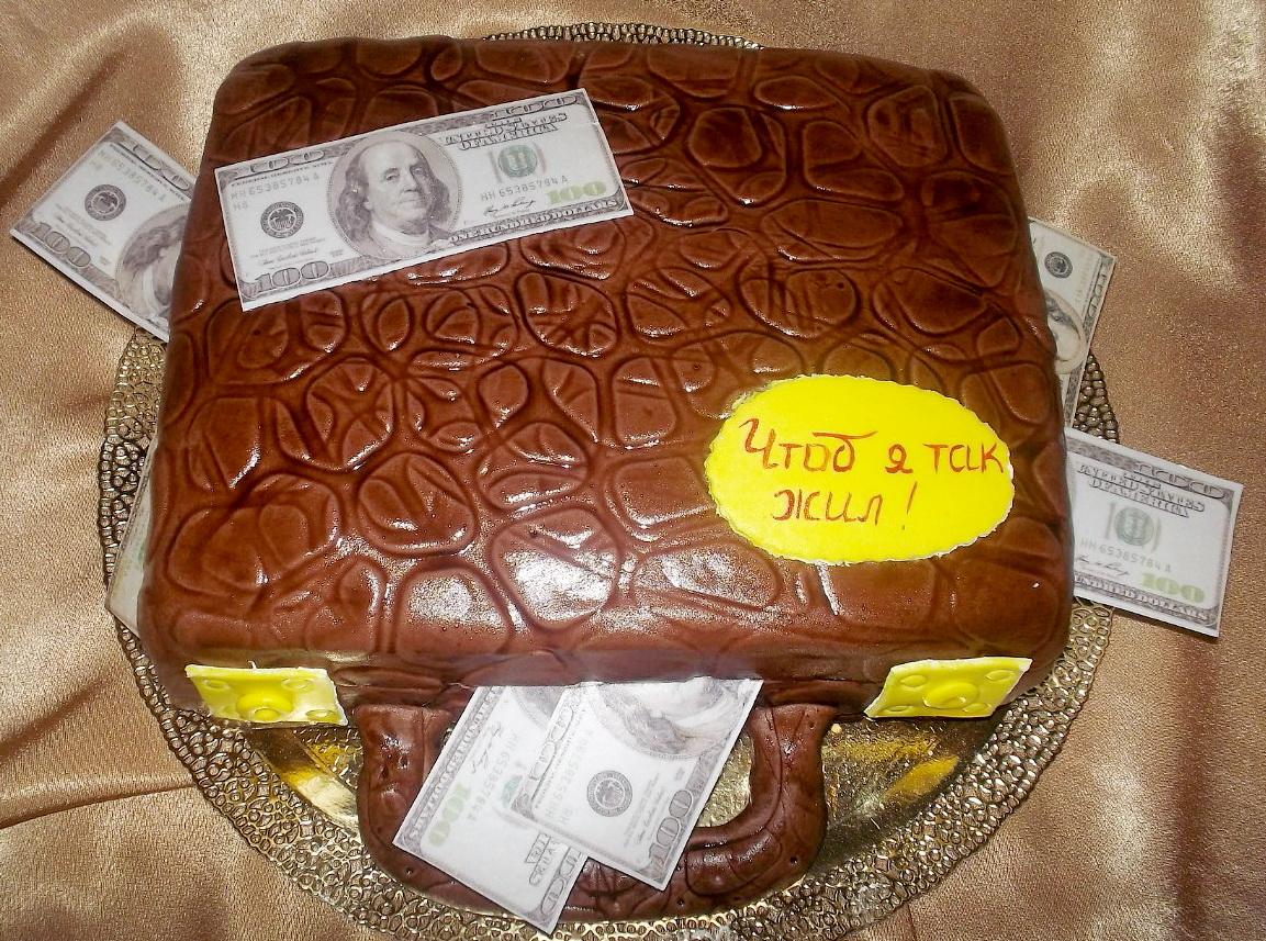деньги (75)