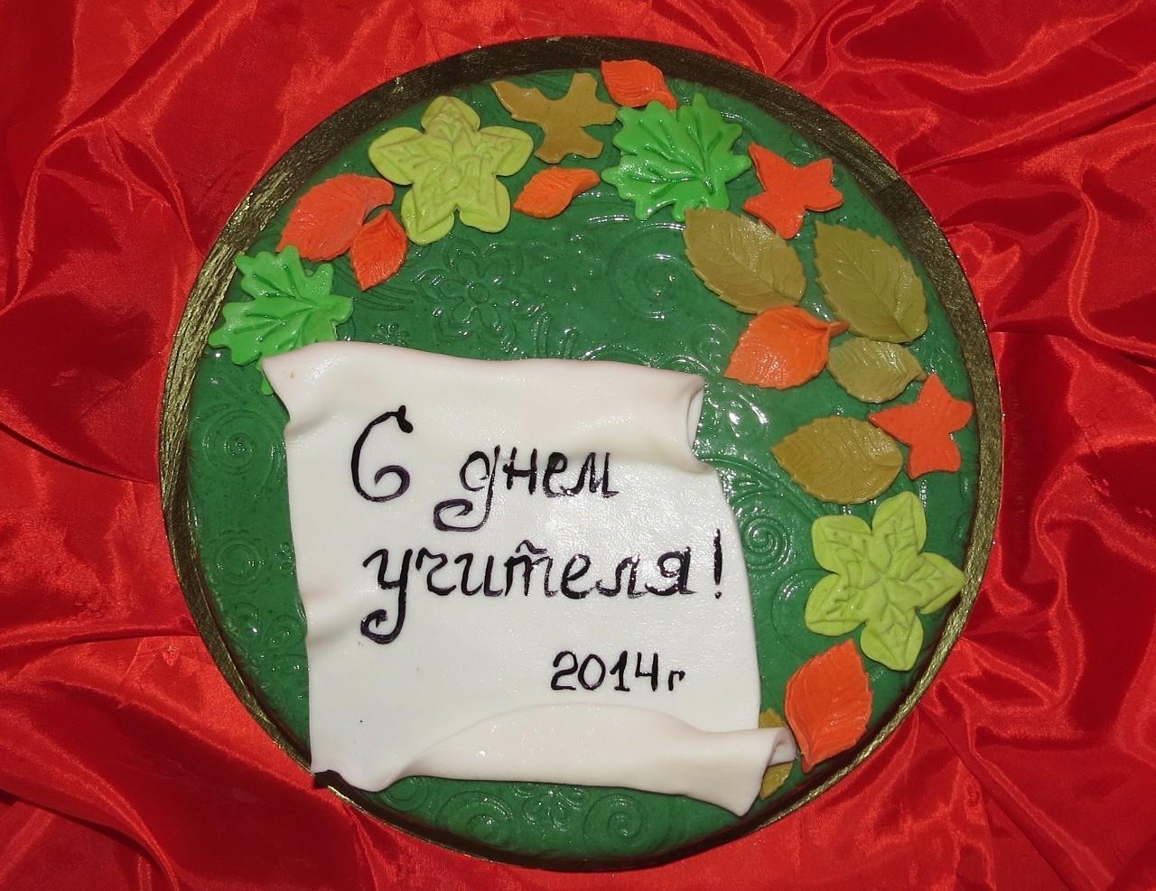 торт новый год (21)