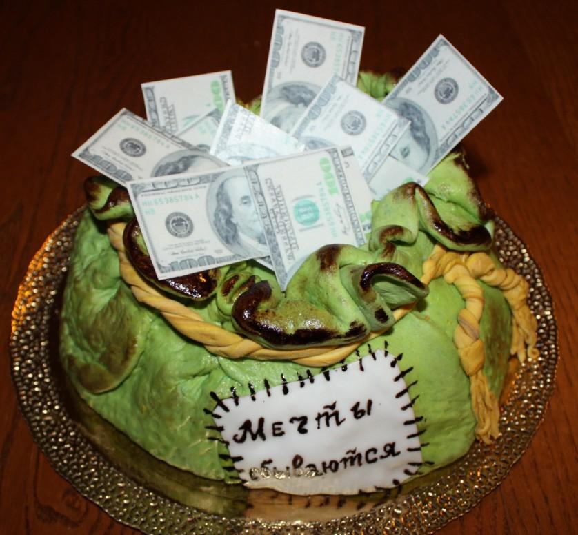 деньги (45)