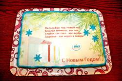 торт новый год (48)
