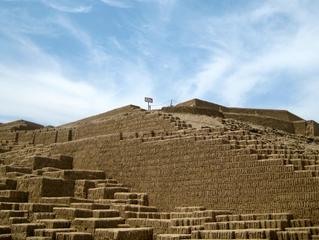 來秘魯利馬你應該要知道的三大Huaca