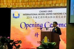 Opening Ceremony (2)