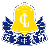 CLHS Logo.png