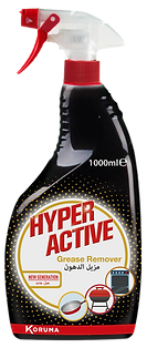 hyper active grease remover.png