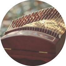 guzheng1.jpg