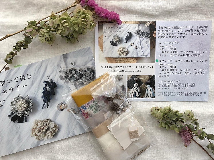 trial kit B.JPG