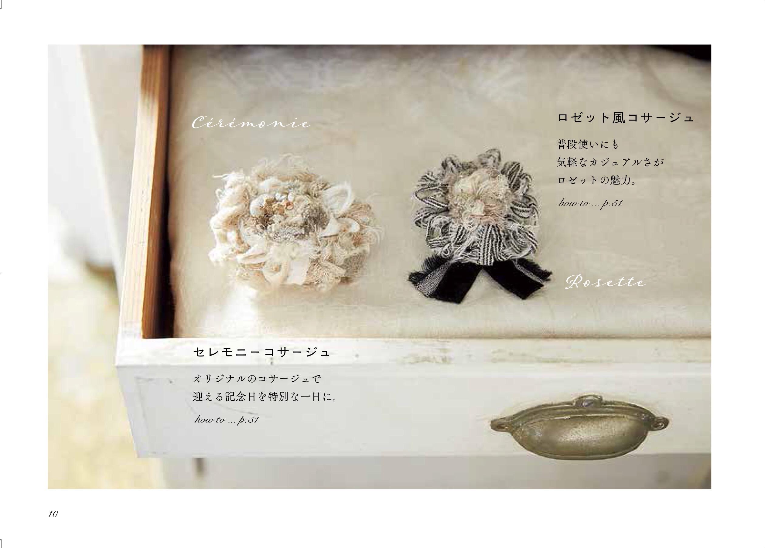 Ceremonie/Rosette