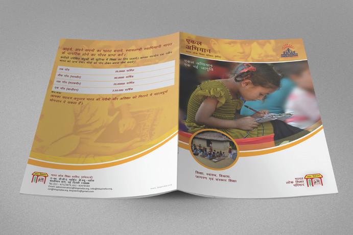BLSP Brochure Design