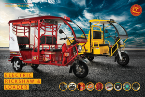 Citylife E Rickshaw, DILLI ELECTRIC AUTO PVT LTD