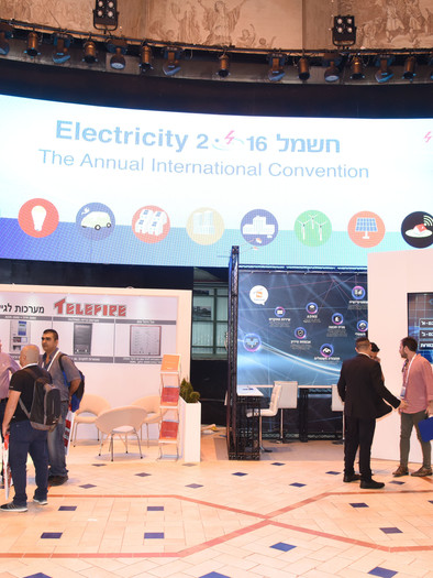 Exhibition Electricity 2016