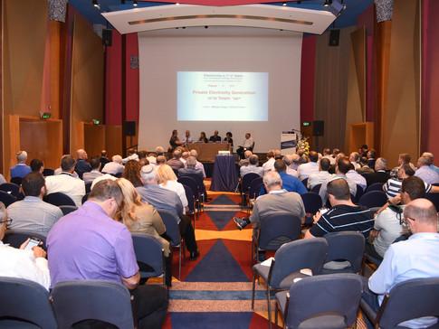 דיון בנושא ייצור חשמל פרטי בכינוס חשמל 2017