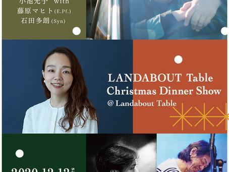 【出演のお知らせ】LANDABOUTtable  Christmas Dinner Show