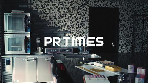 PRTIMES