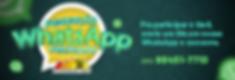 Banner-SuperSJ-WhatsApp-Premiado-PC.png