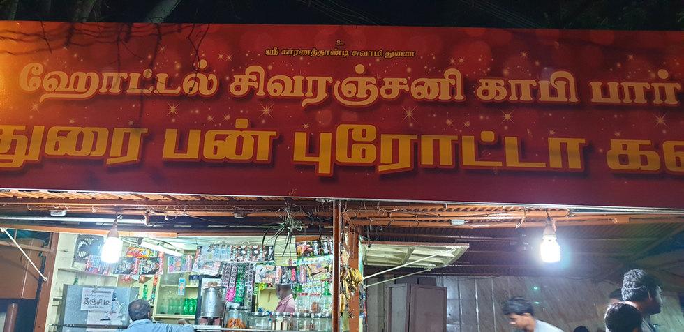 Madurai Bun Parotta Kadai