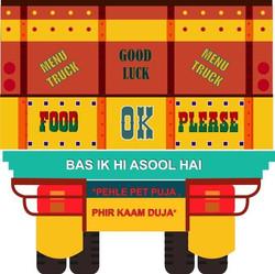 Gal Punjabi Di