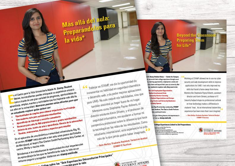 GallupStudent_Success_EngSpanish.jpg