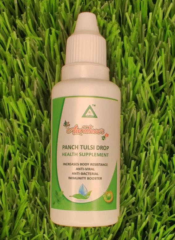 PANCH TULSI DROP IMMUNITY BOOSTER