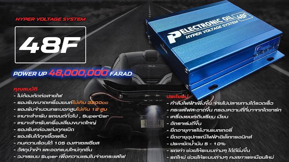 48F new.jpg