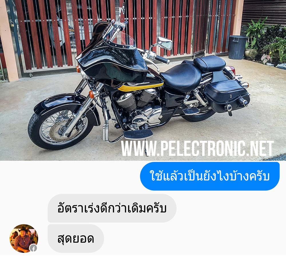 กรองไฟ P Electronic Honda Shadow 400 1-1