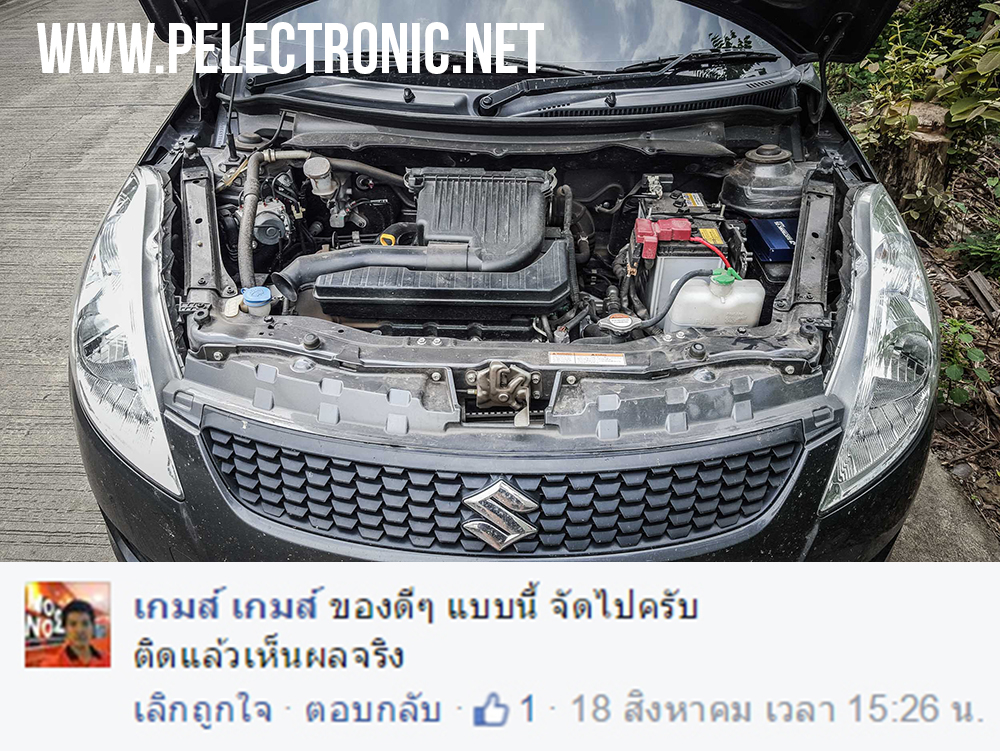 กรองไฟ P Electronic Suzuki Swift 1-1