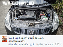 กรองไฟ P Electronic Suzuki Swift 1-1