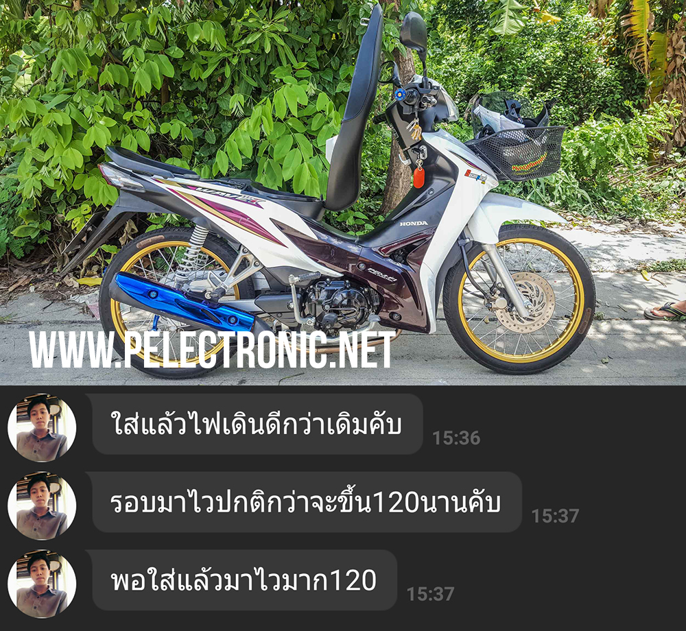 กรองไฟ P Electronic Honda Wave 110i 6-1