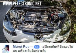 กรองไฟ P Electronic Mazda2 1-1