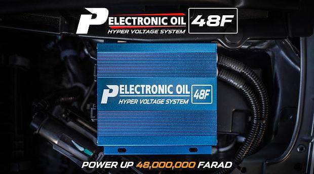 กรองไฟ P Electronic Honda City 14-12.jpg