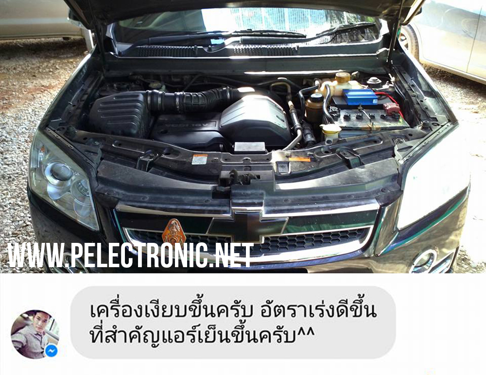 กรองไฟ P Electronic Chevrolet Captiva 1-1