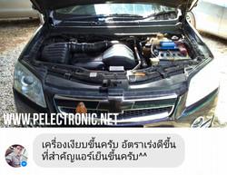กรองไฟ P Electronic Chevrolet Captiva 1-1
