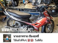 กรองไฟ P Electronic Suzuki Revo 1-1