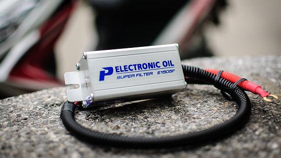กรองไฟ P Electronic รุ่น E1505F