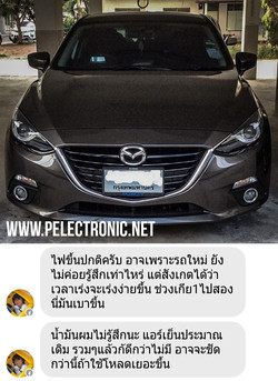 กรองไฟ P Electronic Mazda3 Skyactiv 2-1