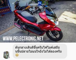 กรองไฟ P Electronic Honda PCX 5-1