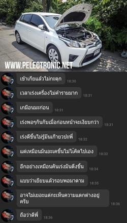 กรองไฟ P Electronic Toyota Yaris 1-1