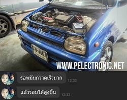 กรองไฟ P Electronic Daihatsu Mira Turbo 1-2