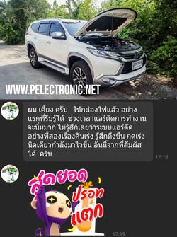 กรองไฟ P Electronic Mitsubishi Pajero Sport 4-1