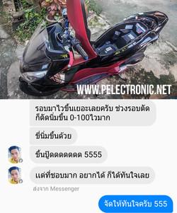 กรองไฟ P Electronic Honda PCX 8