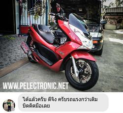 กรองไฟ P Electronic Honda PCX 1-2