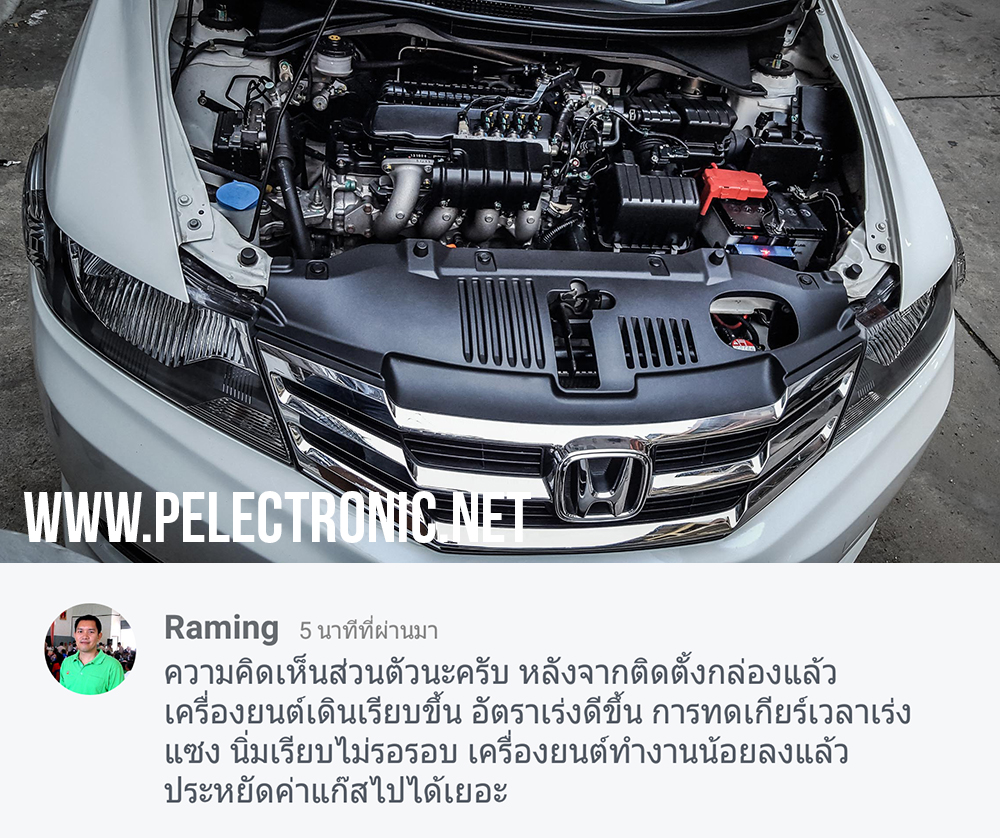 กรองไฟ P Electronic Honda City 1-1